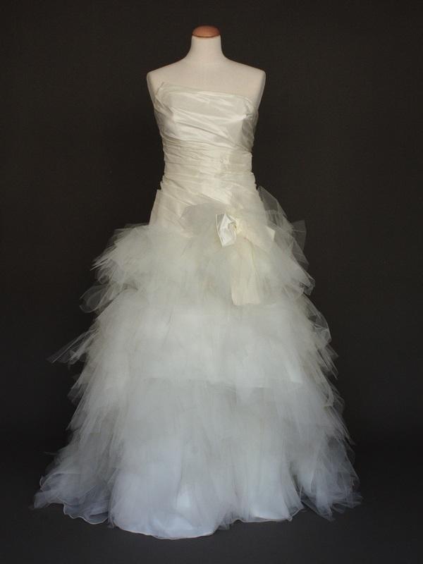 Léonore robe de mariée d'occasion