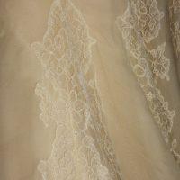 Denise robe de mariée d'occasion dentelle