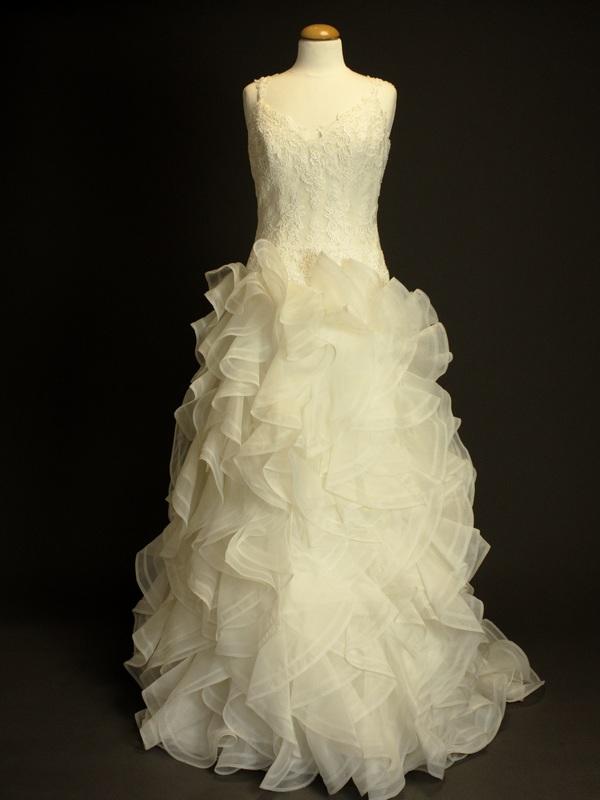 Floriane robe de mariée d'occasion pronovias
