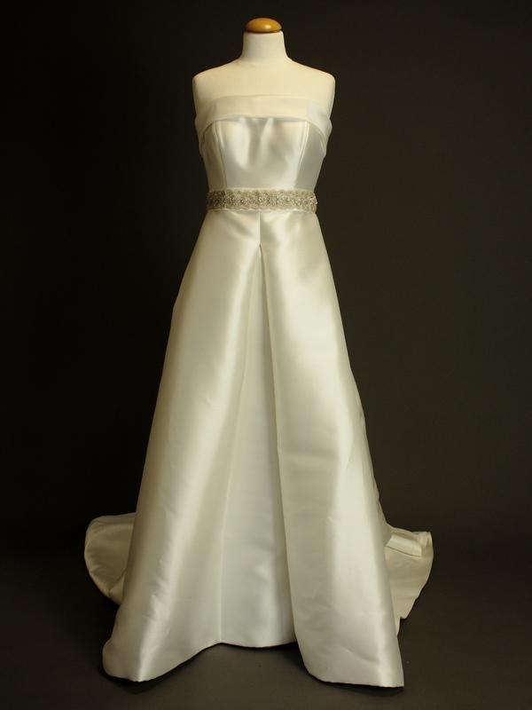 Murielle La Mariée à Bicyclette robe de mariée outlet Rosa Clara