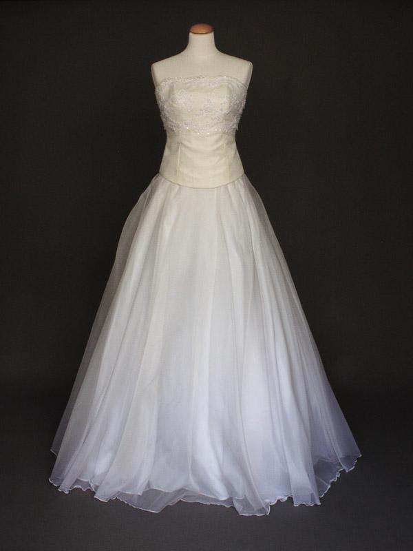 Elisandre robe de mariée d'occasion