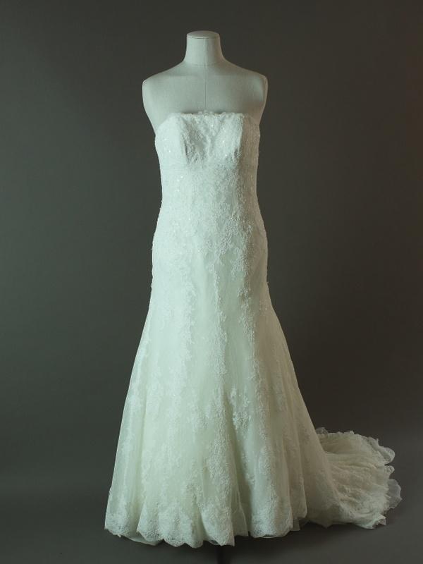 Eleonore - Amylove - La mariée à bicyclette - robe de mariée d'occasion - devant