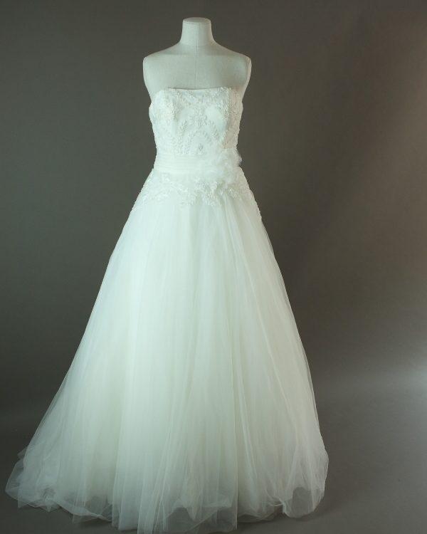 Zelma - Adriana Alier - La mariée à bicyclette - robe de mariée outlet - devant